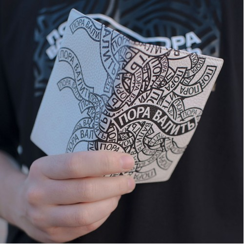 Обложка на паспорт «Пора Валить» Белая